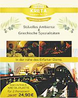 Kreta Erfurt